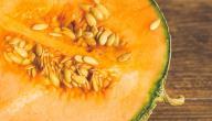 ما فوائد البطيخ الاصفر للرجيم