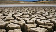 ظاهرة الجفاف