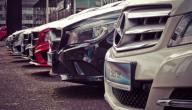 أجمل عشر سيارات في العالم