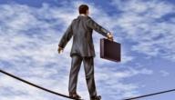 أساليب الإدارة الناجحة
