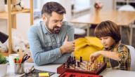 أساليب التربية الصحيحة