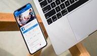 خطوات بسيطة لإضافة صديق على الفيس بوك