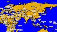 عدد الدول في قارة اسيا