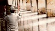 جهاد النفس: كيفيته وأهميته في حياة المسلم