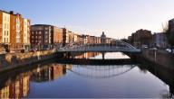 أين تقع مدينة دبلن؟