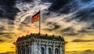 الدول التي تحد ألمانيا