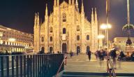 السفر إلى ميلان