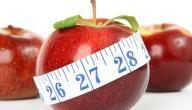 ما فوائد التفاح للتخسيس