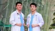 العمل كطبيب في ألمانيا