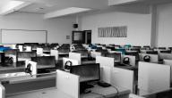 استخدام الحاسب كوسيلة تعليمية أفضل من استخدام الوسيلة الحائطية
