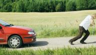 أسباب توقف محرك السيارة أثناء السير