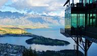 الطبيعة في نيوزلندا