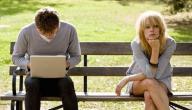 أسباب كثرة المشاكل بين الزوجين