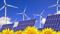 استخدام الطاقة الشمسية لتوليد الطاقه الكهربائية