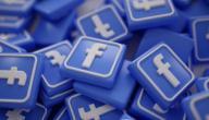 اسهل طريقة لفتح حساب فيس بوك