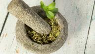 علاج زيادة افراز الغدة الدرقية بالاعشاب