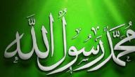 كيف تكتسب خلقا من اخلاق النبي صلى الله عليه وسلم