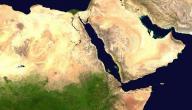 ماذا كان يسمى البحر الأحمر قديما