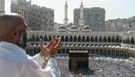 ما من عبد مسلم يدعو لأخيه بظهر الغيب