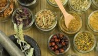 علاج تخسيس الكرش بالأعشاب