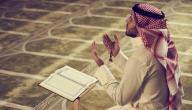 الدعاء يصنع المعجزات، أمثلة من القرآن والسنة