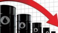 اثار انخفاض اسعار البترول على الدول المصدرة
