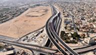 مدينة حمد البحرين
