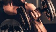 فوائد رياضة كمال الاجسام للجنس