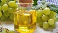 فوائد بذور العنب للتخسيس