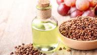 ما فوائد زيت العنب للبشره