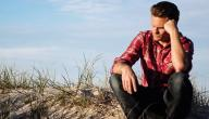 علاج الضيقة والإكتئاب