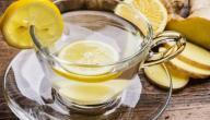 ما هي فوائد الزنجبيل مع الليمون للتخسيس