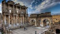 مدينة افسس