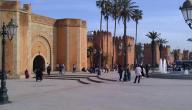 مدينة الرباط المغرب
