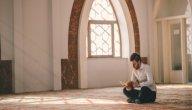 حديث عن رحمة الله