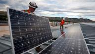 كيفية استغلال الطاقة الشمسية