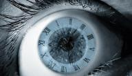 حديث عن علامات الساعة