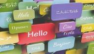 عدد الكلمات العربية