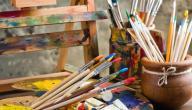 ادوات الرسم بالزيت