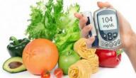 علاج ارتفاع السكر في الدم