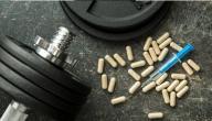 علاج نقص هرمون التستوستيرون