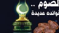 حديث من صام رمضان