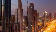 أفضل منطقة للسكن في دبي للعوائل