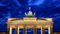أكبر مدينة في ألمانيا