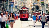 مدينة اسطنبول