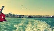 الذهاب إلى تركيا