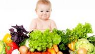 علاج نقص الحديد عند الاطفال بالاعشاب
