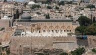 أبواب المسجد الأقصى: عددها وأسماؤها