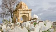 دعاء عند دفن الميت