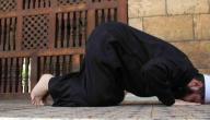 حديث عن الصلاة